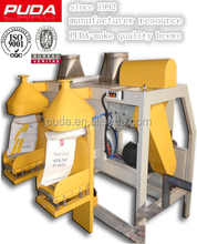 manufacturer resource: automatic packing machine for flour mill