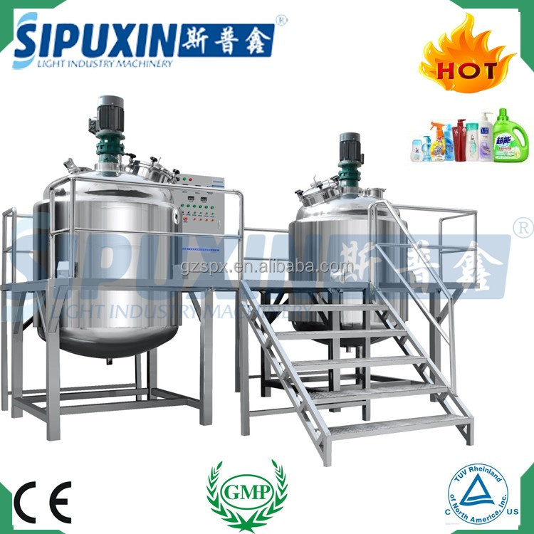 High quality low viscosity of syrup making machine with GMP certification