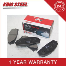 KINGSTEEL brake pad for TOYOTA HIACE 2006 04465-26421