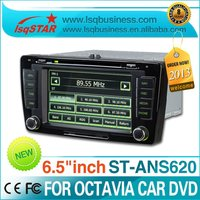 LSQ Star Special car DVD player for Skoda Octavia 2013 with Door status information display, ST-ANS620