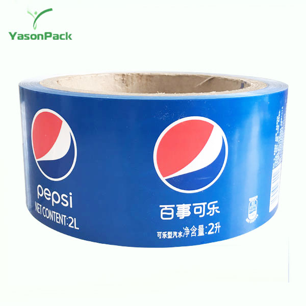 Yason shrinkable lable pvc printing plastic shrink sleeves labels heat shrink sleeve for bottles