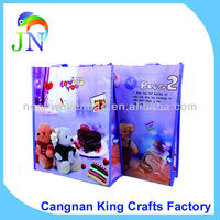 PP Nonwoven Bread Recycle Bag, PP Non Woven Supermarket Bag