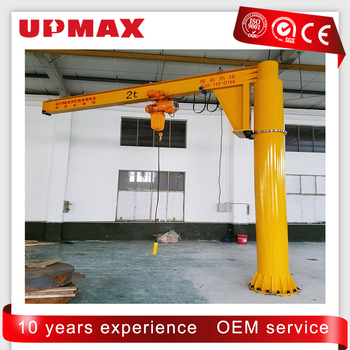 Jib crane pillar-mounted slewing jibs 125kg 270 degree rotation