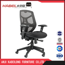 Top Quality Excellent Commercial Mesh Office Computer Game Chair