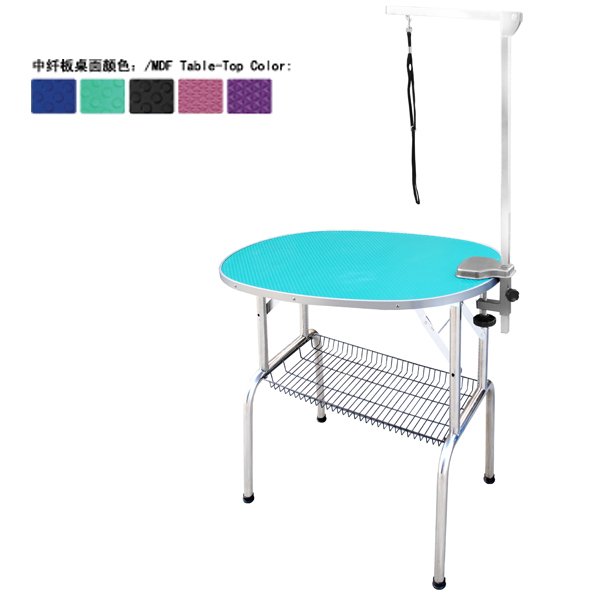 Professional Folding Dog Grooming table with arm N-308