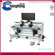 HOT sale Changhong brand Flexo Plate mounting machine for flexographic printing machine price
