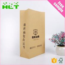 Factory Custom cheap food packaging paper bread bags price With Window