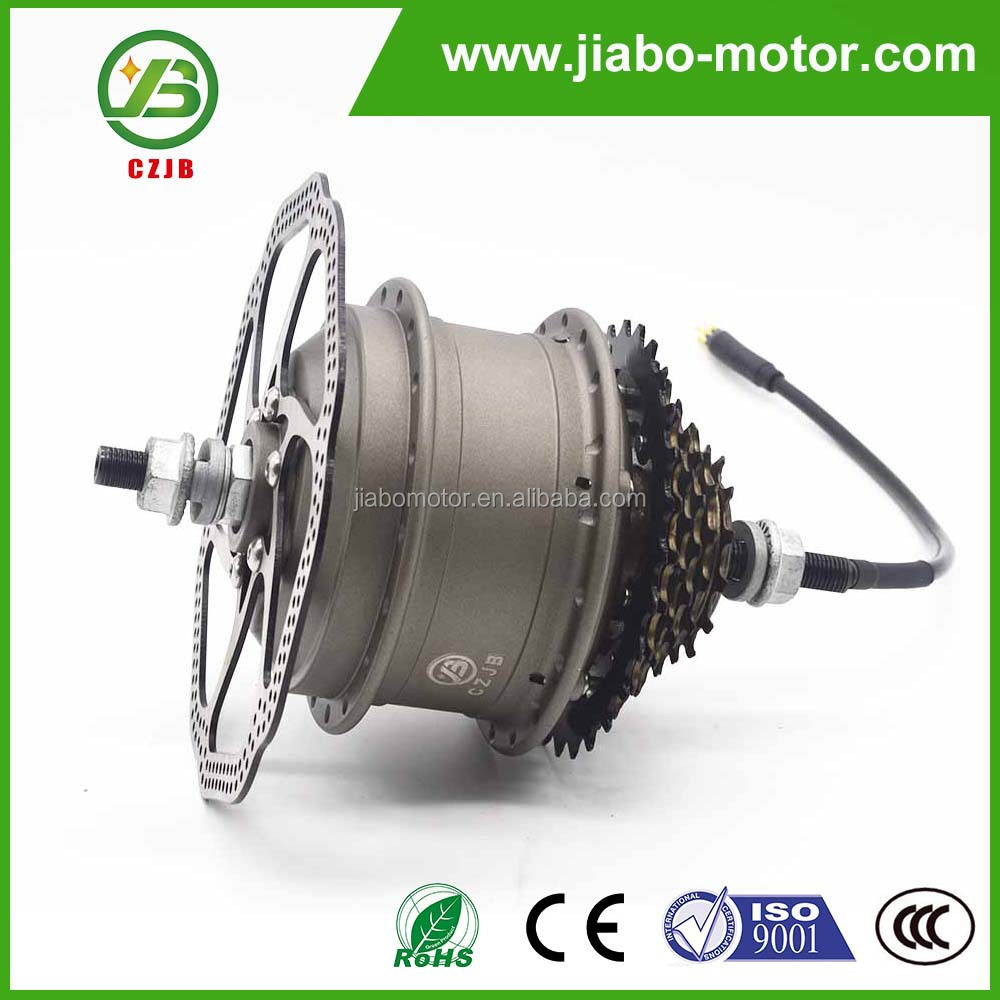 JB-75A small brushless electric bicycle hub motor