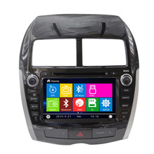 Car DVD Player GPS Navigation System for PEUGEOT 4008/CITROEN C4 2010 2011 2012 NO CAN BUS
