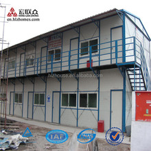 China 2012 Top Selling Low Cost Mobile House