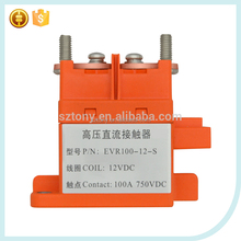 High fire performance floatless relay With Bottom Price