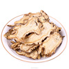 1014 Dang gui Hot Sale Herbal Product Chinese Angelica