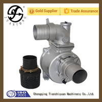 water pump specifications self priming centrifugal water pump auto water pump