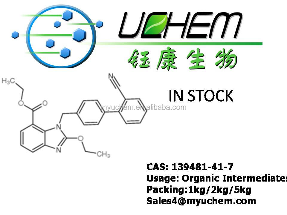 Ethyl 1-((2'-cyano-[1,1'-biphenyl]-4-yl)methyl)-2-ethoxy-1H-benzo[d]imidazole-7-carboxylate 139481-41-7