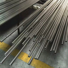 304/316 stainless steel small diameter/capillary tube/ pipe/tubing manufacture