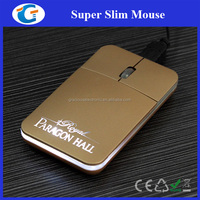 Corporate giveaway - Slim mouse with laser light logo