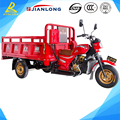 High quality 150cc 175cc 200cc gasoline cargo trycicle