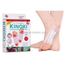 Bamboo promote sleeping relive fatigue cleansing detox dispel toxins foot pads
