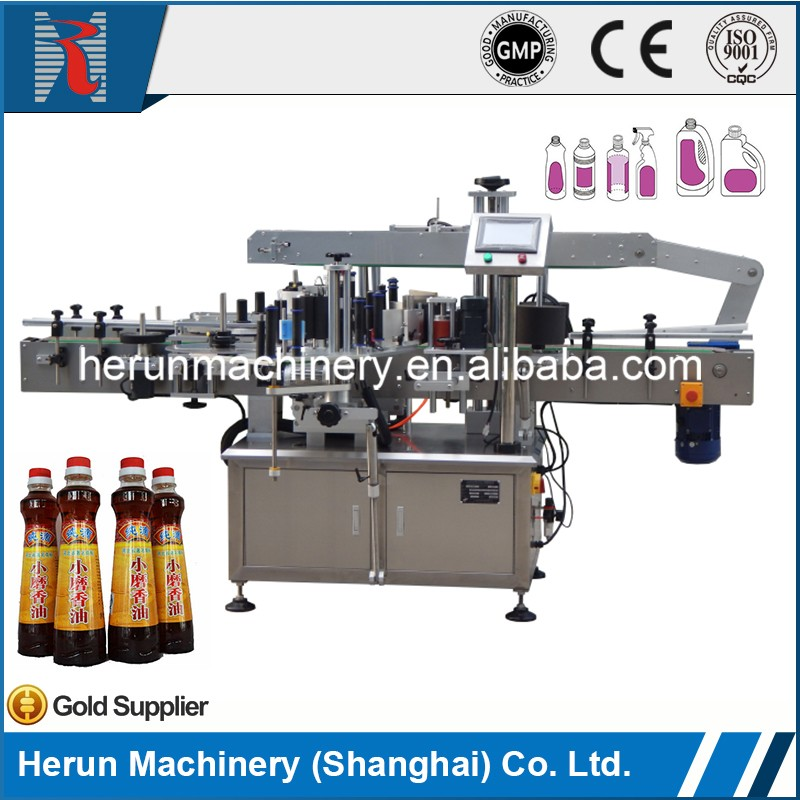 CX-SMT Chinese labeling machine for nail polish bottle