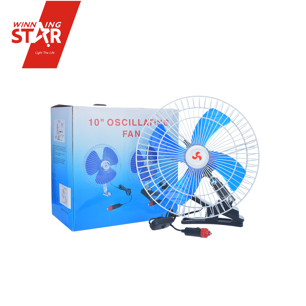 high quality 12V 10inch fan wholesale cooling car fan with 1.35M wire
