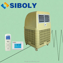 used air conditioner peltier/mobile air conditioner/water cooling system for home