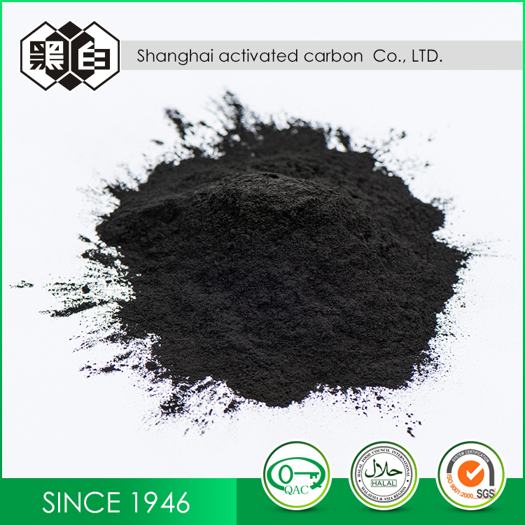 Medicinal activated carbon for the refinement and decoloration of high purity reagents