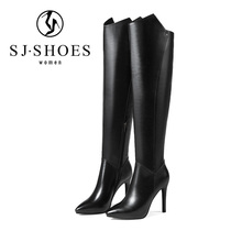 9451 black pointed toe and thin high heel sexy woman knee high boot