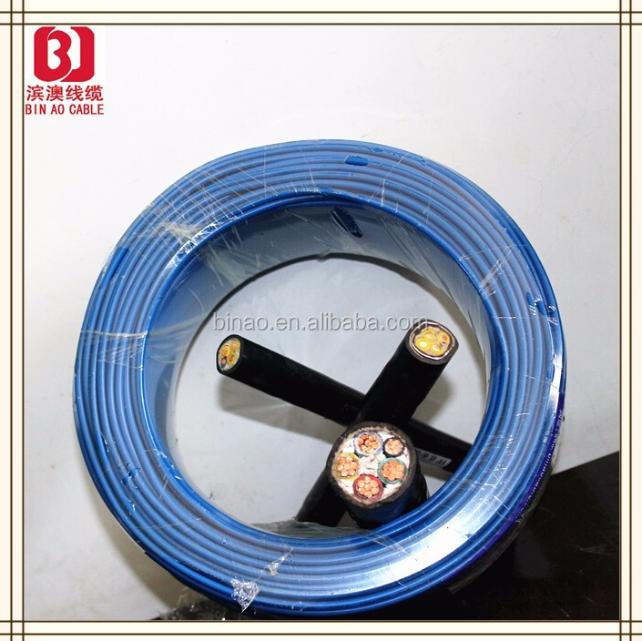 0.6/1kv PVC Insulated Copper Core 5*16mm2 Power Cable,hs code for power cable