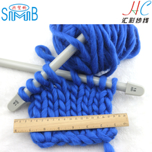 2018 Most popular and comfortable thick wool yarn professional manufacturer hot-sale knitting 100% wool yarn