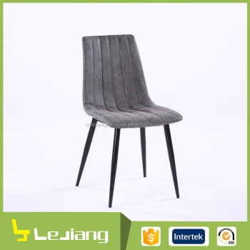 my text good quality metal leather dining chair
