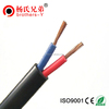 copper core Power wire RVV cable at low voltage made in shenzhen