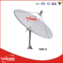 150cm C/Ku Band Satellite Dish Antenna