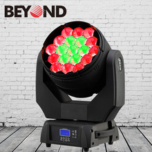 High quality 19x4in1 rgbw 15w zoom led moving head wash with ring control and very quite during operation