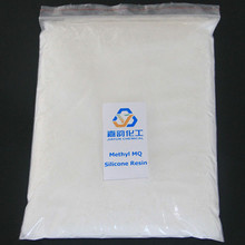 A kind of raw material for Silicone pressure sensitive adhesive