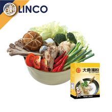 Taiwan Best Sale HACCP Instant Soup Pork Powder Food Seasoning