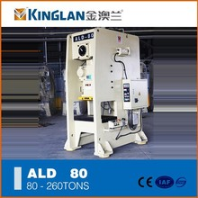 Top quality ALD series punching machine with Centralized lubrication oil system