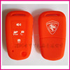 2016 High Quality Silicone Car Remote Key case wallet for proton