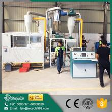 Professional separate aluminum plastic separator machine for sale with high quality