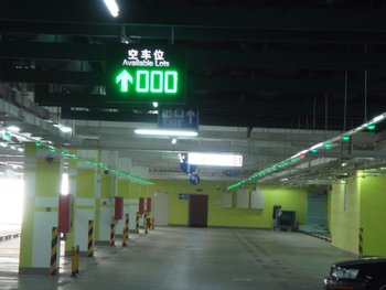 garage LED display
