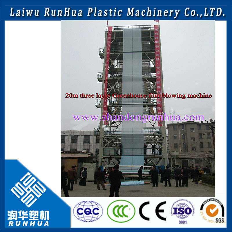 pe film blowing machine for PO plastic film agriculture film
