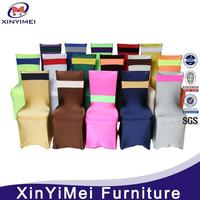 Outdoor Chair Cover XY368