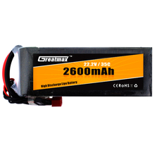 Small lithium battery 24V 2600mAh 35C rechargeable toy car battery pack