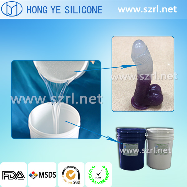Food grade silicone rubber for silicone pennis sleeve