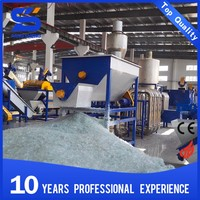 PP PE recycling machines crushed plastic film washing plant