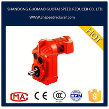 F Series Parallel Shaft Helical Reduction