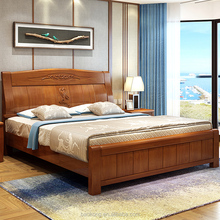 Hot Sell Latest Design Solid Wood King Size Double Bed