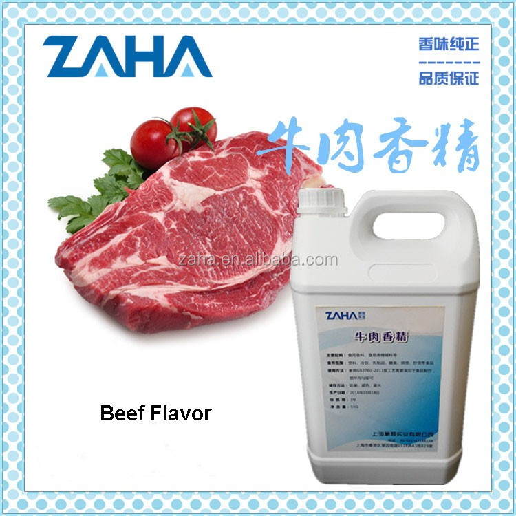 Beef Flavor, Artificial Flavor Powder, Flavor Enhancer