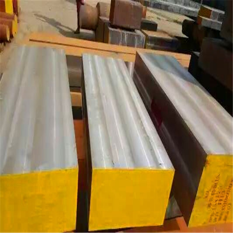 P21/Nak80 Accuracy Mirror Plastic Mould Steel Plate