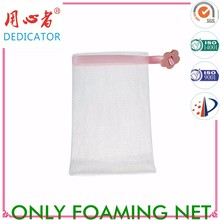 sisal soap bag facial cleanser PE net for facial cleansing plastic A93