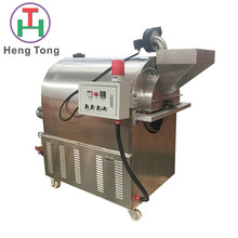 2017 China sales brand Chickpea roasting machine Sunflower seed roaster machine Dried fruit roaster machine